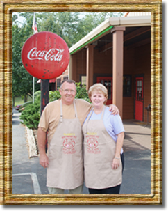 Southern Pit BBQ a franchise opportunity from Franchise Genius