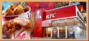 KFC a franchise opportunity from Franchise Genius